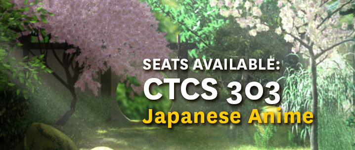 Seats Available: CTCS 303